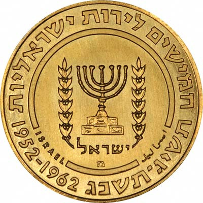 an image of a Shekel