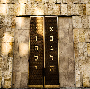 an image of Synagogue doors